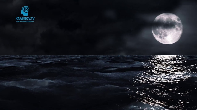 Шум моря ночью белый шум для сна