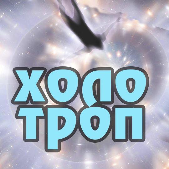 Афиша Нижний Новгород Холотропное дыхание в Нижнем Новгороде