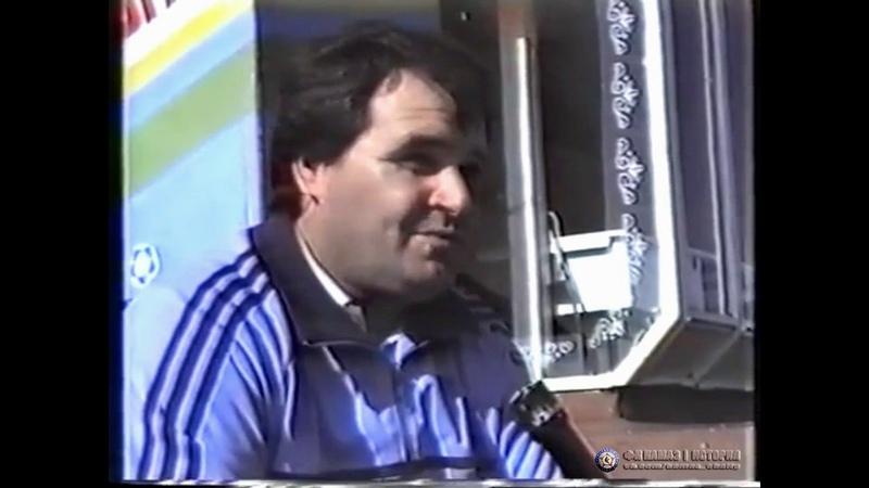 Интервью с основателем ФК КАМАЗ Валерием Четвериком 1991 год
