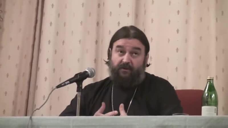 Девять евангельских заповедей блаженства 5-6! Протоиерей Андрей Ткачёв