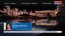 Новости на Россия 24 • В Турции разграбили семизвездочный отель экс-владельца Черкизона
