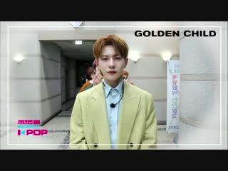 181106 VK Simply K-Pop Golden Child() _ harddrive dump