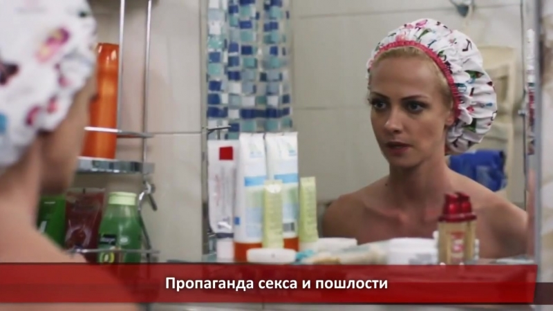 Сериал Деффчонки (ТНТ)- Гитлер бы аплодировал
