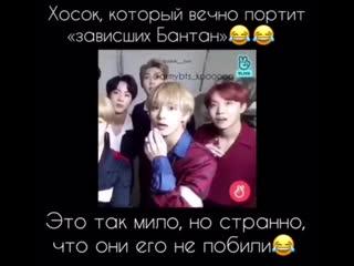 Хосок BTS Хоби-хён