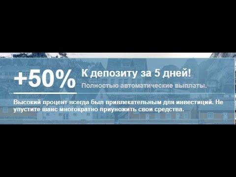 НОВЫЙ ВЫСОКОДОХОДНЫЙ ПРОЕКТ WINTERFAST 150 за 5 дней ЗАЛЕТАЕМ НОВОСТИ 20.01.2019