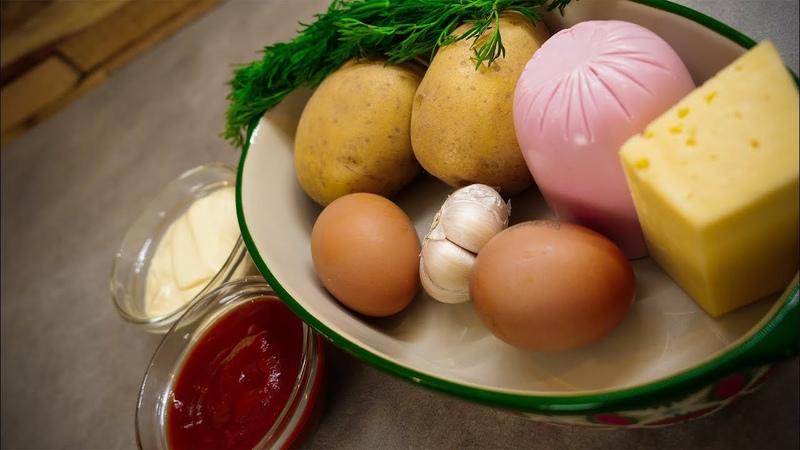 Картофельная запеканка из общаги! Годно, вкусно и недорого!