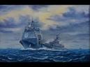 «Можем повторить»: в РФ напомнили, как советские корабли с позором изгнали ВМС США из Черного моря