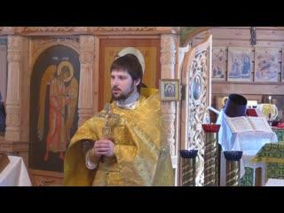 Проповедь на прощеное воскресенье