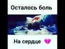 Pro_love_i_stradanieBkk_IkMA5Dx.mp4