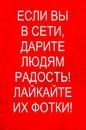 Георгий Станеславский фото #12