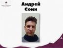 Как ученик заработал 450 000 рублей на рекламе после обучения