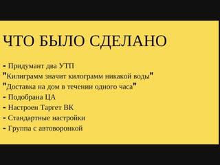 LIFT - Видео №1