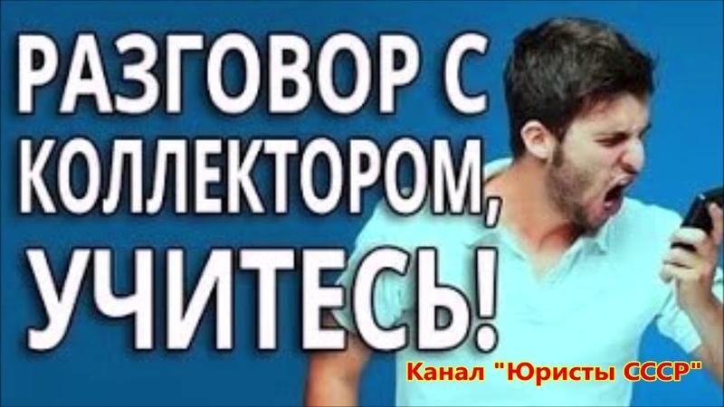 А был ли кредит Альфа-банк Архангельск Граждане СССР Часть 1 20.04.19