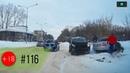 🚗 Новая подборка аварий, ДТП, происшествий на дороге, декабрь 2018 116