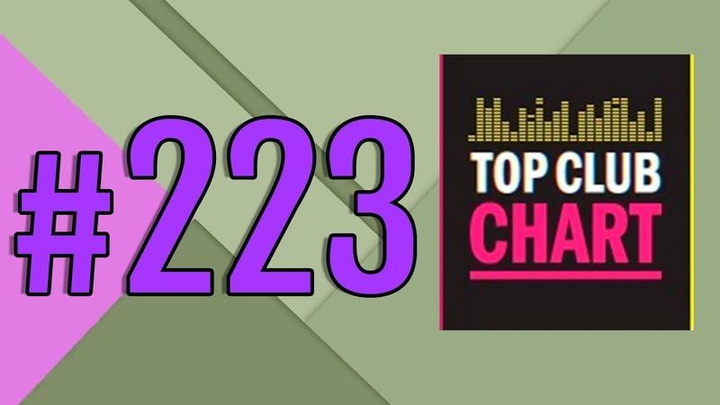 Top Club Chart 223 от 20.07.2019 главный клубный чарт страны!
