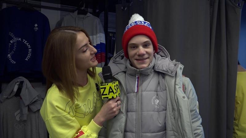 ZASPORT TV Экипировка сноубордистов на XIV Европейский юношеский олимпийский зимний фестиваль