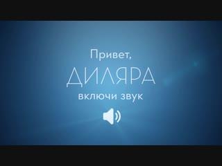Oral-B_Genius_Диляра
