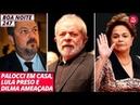Boa Noite 247 Palocci em casa Lula preso e Dilma ameaçada 28 11 18
