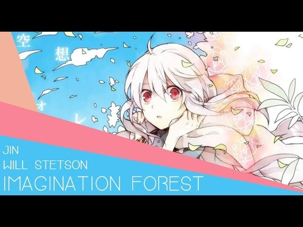 Imagination Forest (English Cover)【Will Stetson】「想像フォレスト」