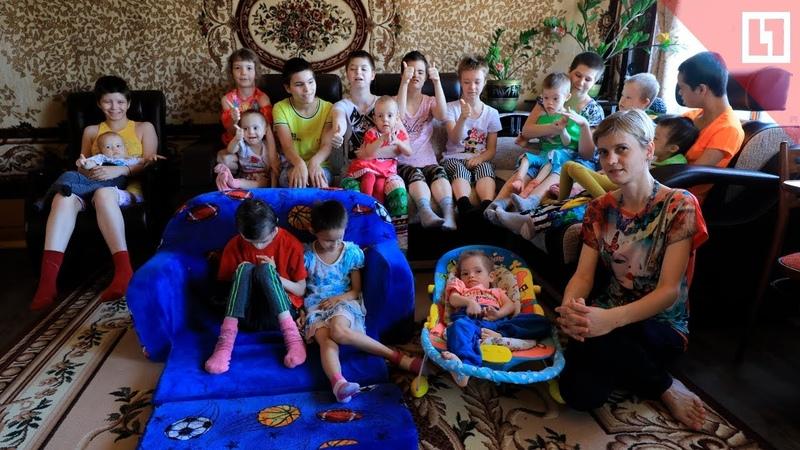 Усыновили 14 детей инвалидов