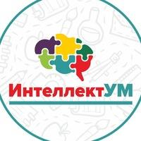 Логотип Школа скорочтения, развития памяти в Самаре