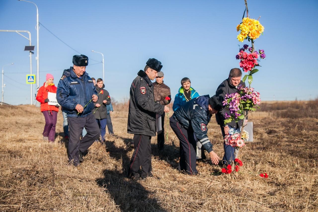 В Коломне сотрудники полиции провели профилактическое мероприятие, посвященное «Всемирному дню памяти жертв ДТП»