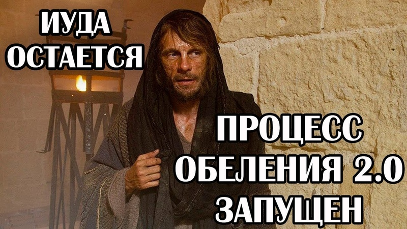 глушаков остается в Спартаке! Вартапетов не пожалел семью на его обеление!
