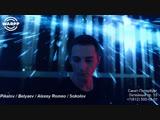 Music x-press Pikalov Belyaev Alexey Romeo Sokolov