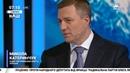Гаврилечко VS Катеринчук Закріплення конституційно курсу України на ЄС та НАТО Вибори 2019 НАШ