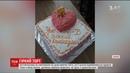Скандальний торт вчителі принизили ученицю бо батьки відмовляються від шкільних поборів