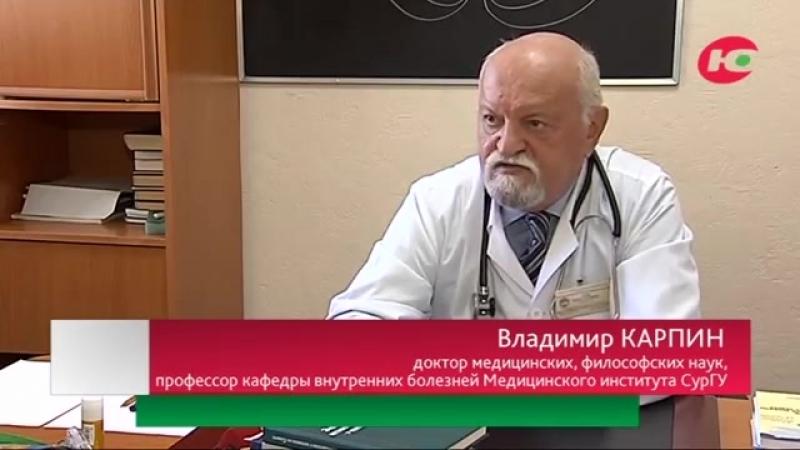 Ugra-tv.ru/news/society/mnenie_surgutskogo_professora_v_yugru_nelzya_puskat_bolnykh/