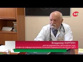 https://ugra-tv.ru/news/society/mnenie_surgutskogo_professora_v_yugru_nelzya_puskat_bolnykh/