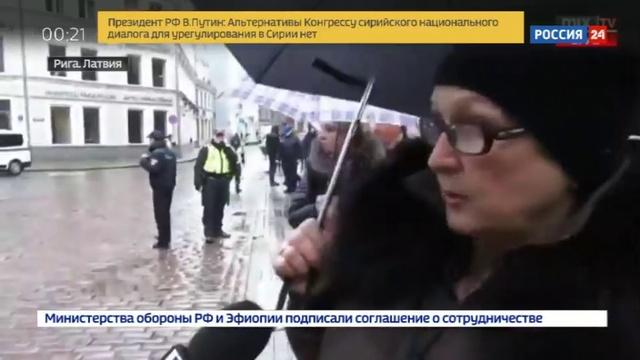 Новости на Россия 24 • Протестующая Рига здесь никто не против латышского люди против запрета русского