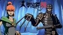 Shadow Fight 2 БОЙ С ТЕНЬЮ 2 ПРОХОЖДЕНИЕ - ПОБЕДИЛИ РЫСЬ И ТЕЛОХРАНИТЕЛЕЙ В ЗАТМЕНИИ. ИНТЕРЛЮДИЯ