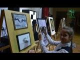 Закрытие выставки арт-проекта