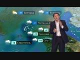 Погода сегодня, завтра, видео прогноз погоды на 30.12.2018 в России и мире
