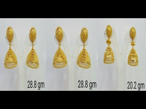 Latest Gold Jhumka Traditional Style Designs With Weight
