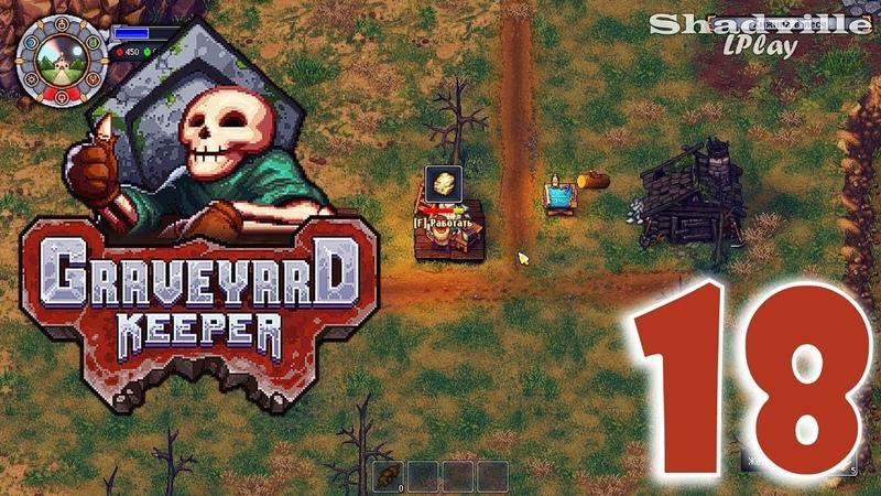 Graveyard Keeper Прохождение 18 Церковь 50, золото и серебро
