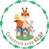 КЕДР - Клуб Естественного Детства и Родительства