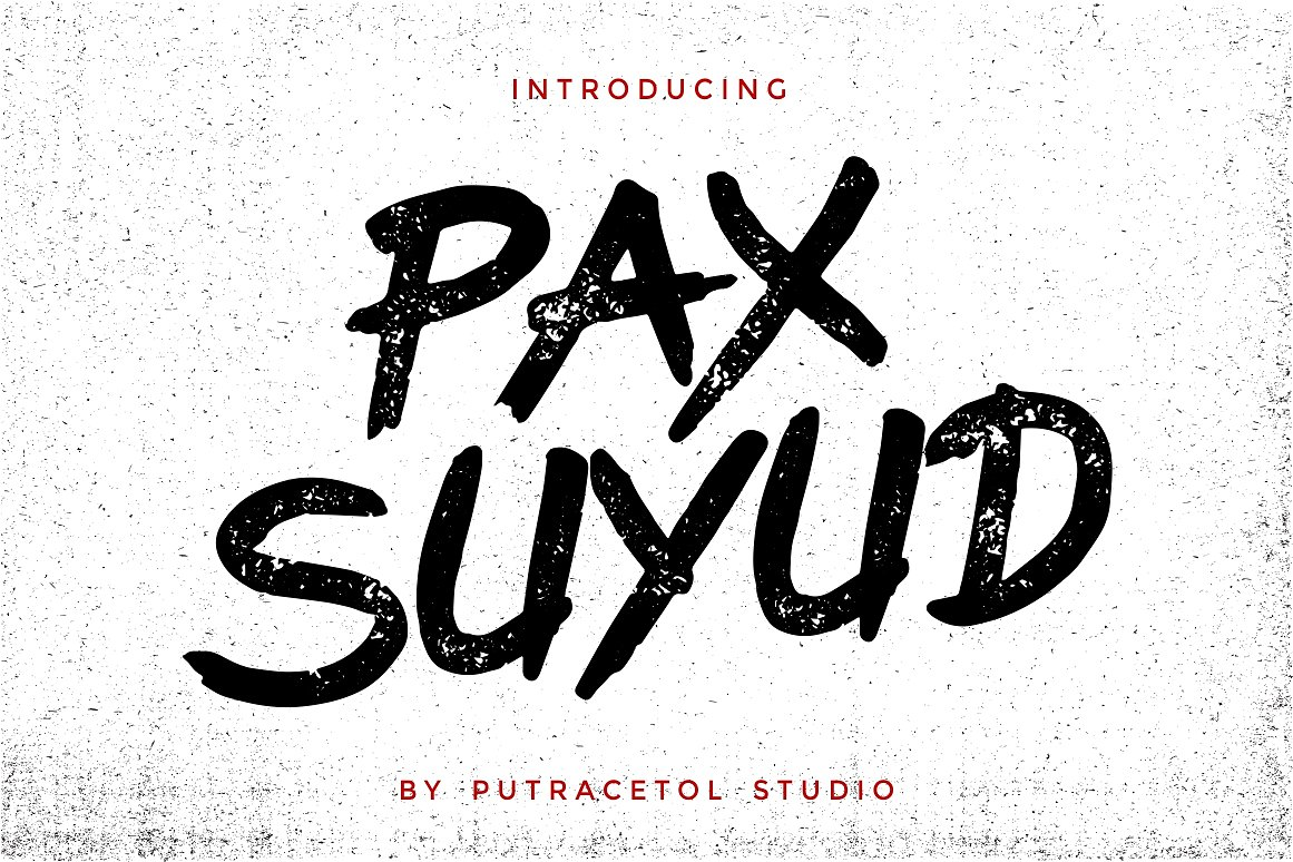Шрифт - Pax Suyud