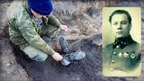 Поисковики нашли генерала 34-ой армии excavations of the red army General