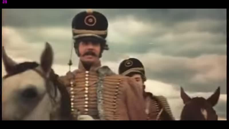 Я не хочу войны Эскадрон гусар летучих А Хочинский
