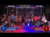 Vortex Sport Video АЛЕКСАНДР КАПРАЛОВ VS МАКСИМ БАРУЗДИН! БИТВА НА ИСТОЩЕНИЕ! VORTEX SPORT BATTLE №26