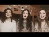 Девушки поют - White Winter Hymnal (Fleet Foxes cover)
