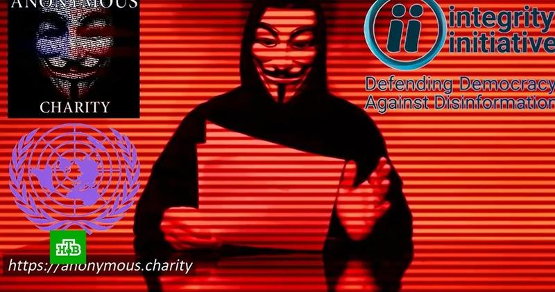 В Британии возмутились деятельностью Integrity Initiative