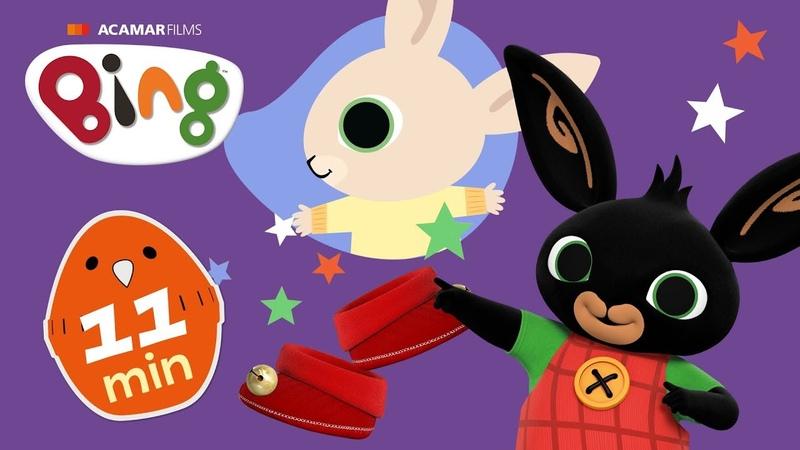 Bing Les bottes à grelot Les histoires de Bing Fins des épisodes Bing Bunny