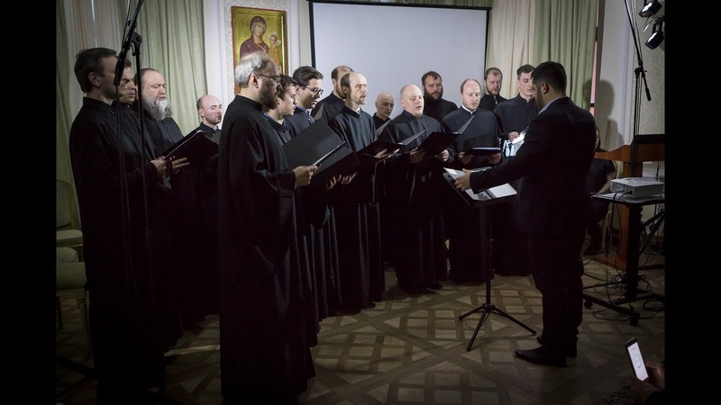 Херувимская песнь глас третий сочинение К Прингоса