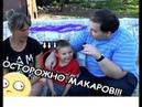 Мать семерых детей обвинила Правозащитника Геннадия Макарова в растлении