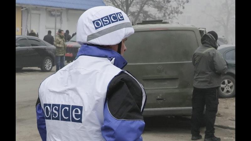 ✔ ОБСЕ сенсационно признала отсутствие российских войск в Донбассе - Киев будет вне себя