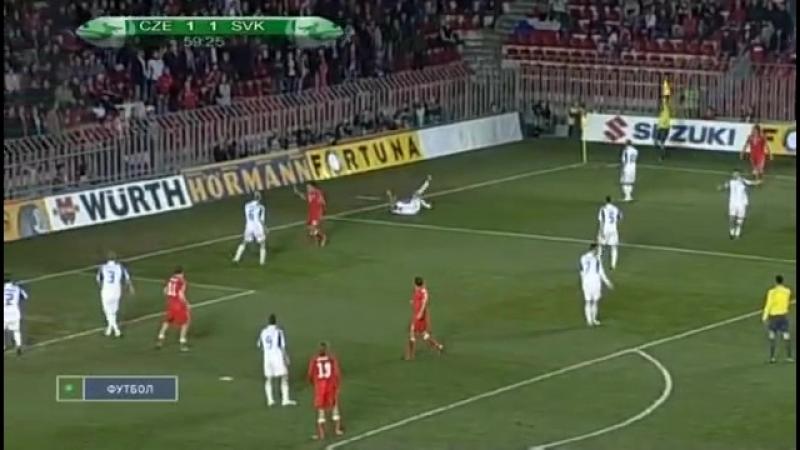 Отборочный матч чемпионата мира 2010. Чехия - Словакия